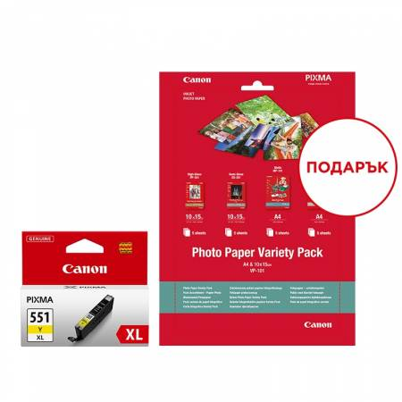Canon CLI-551XL Y + Canon Photo Paper Variety Pack A4 & 10 x 15cm (VP-101)