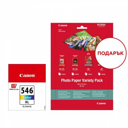 Canon CL-546XL + Canon Photo Paper Variety Pack A4 & 10 x 15cm (VP-101)
