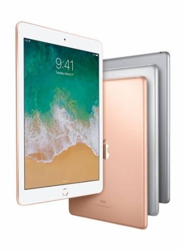 Apple 9.7-inch iPad 6 Wi-Fi 32GB - Gold