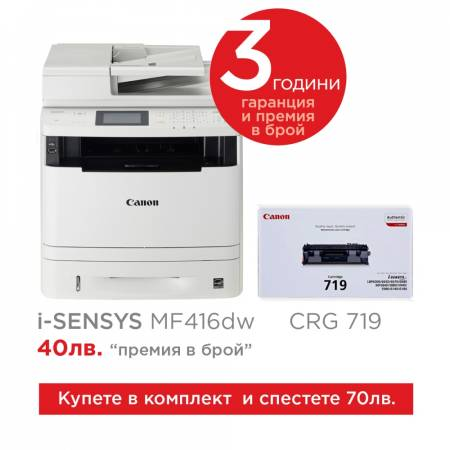 Canon i-SENSYS MF416dw Printer/Scanner/Copier/Fax + Canon CRG-719