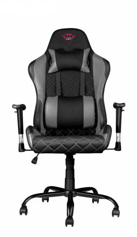 TRUST GXT 707R Resto Gaming Chair - grey