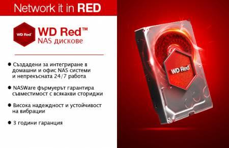 Твърд диск WD HDD 4TB SATAIII Red PRO WD4003FFBX