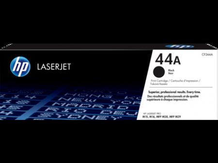 Консуматив HP Black Managed LJ Toner Cartridge