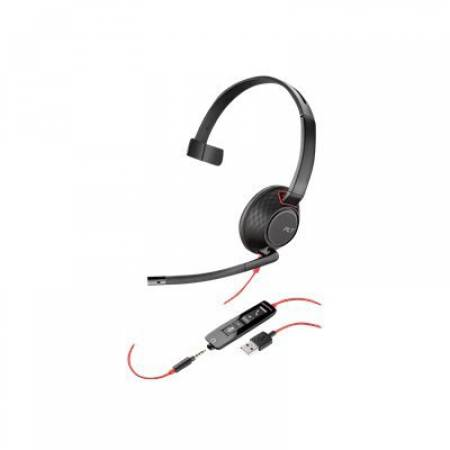 Слушалка с микрофон Plantronics Blackwire C5210 Mono USB-A