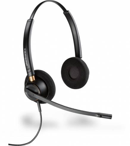Слушалка с микрофон Plantronics ENCOREPRO HW520 Duo USB-A