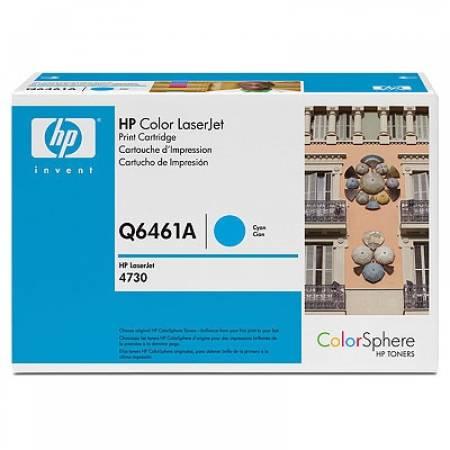 HP Color LaserJet Q6461A Contract Cyan Print Cartridge