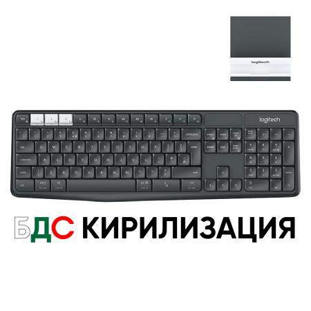 Bluetooth клавиатура Logitech K375s 920-008185