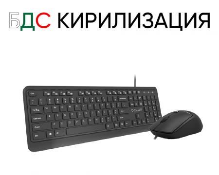 USB комплект клавиатура и мишка Delux K190U+M320BU с БДС кирилизация