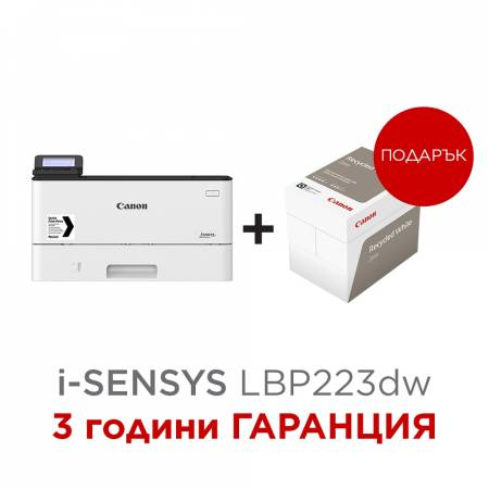 Canon i-SENSYS LBP223dw + Canon Recycled paper Zero A4 (кутия)