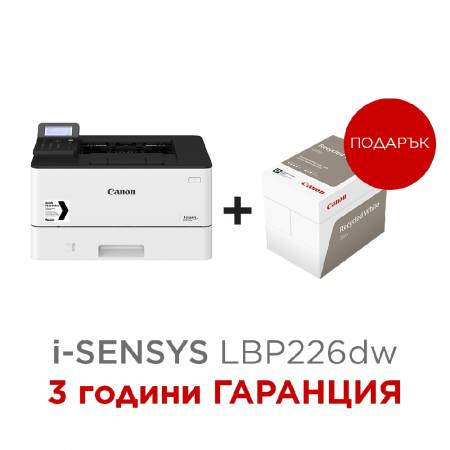 Canon i-SENSYS LBP226dw + Canon Recycled paper Zero A4 (кутия)
