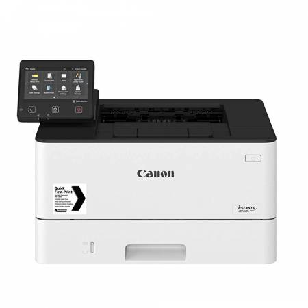 Canon i-SENSYS LBP228x + Canon Recycled paper Zero A4 (кутия)