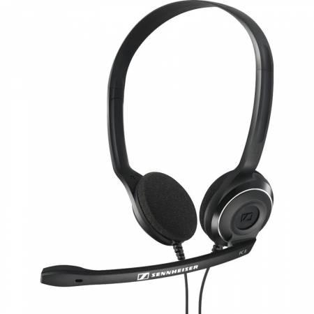 Слушалки с микрофон Sennheiser PC 8 USB черни VST-504197