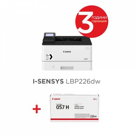 Canon i-SENSYS LBP226dw + Canon CRG-057H + Canon Recycled paper Zero A4 (кутия)