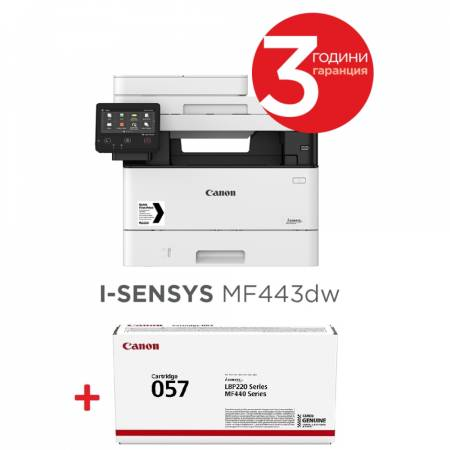 Canon i-SENSYS MF443dw Printer/Scanner/Copier + Canon CRG-057 + Canon Recycled paper Zero A4 (кутия)