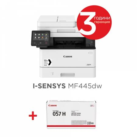 Canon i-SENSYS MF445dw Printer/Scanner/Copier/Fax + Canon CRG-057H + Canon Recycled paper Zero A4 (кутия)