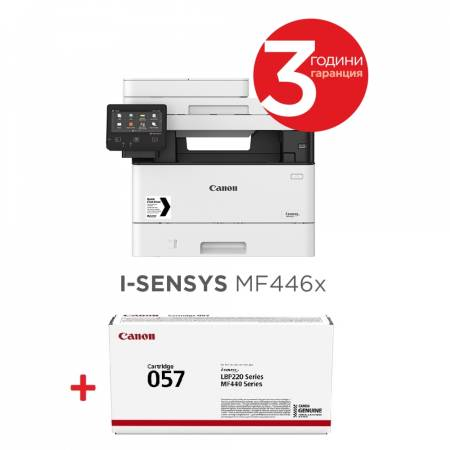 Canon i-SENSYS MF446x Printer/Scanner/Copier + Canon CRG-057 + Canon Recycled paper Zero A4 (кутия)