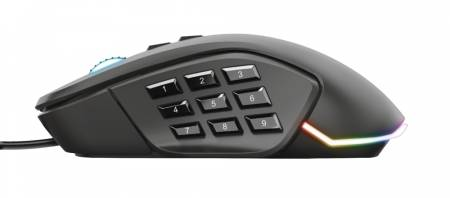TRUST GXT 970 Morfix Customisable RGB Gaming Mouse