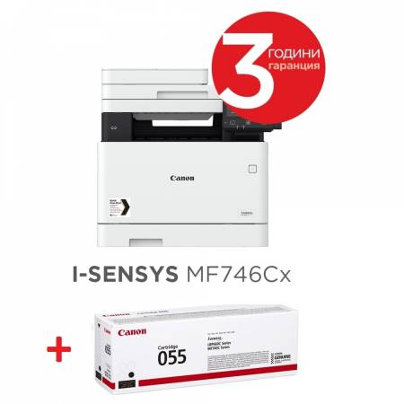 Canon i-SENSYS MF746Cx Printer/Scanner/Copier/Fax + Canon CRG-055 BK