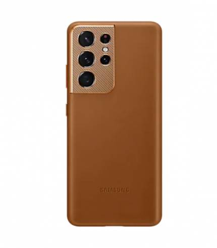 Samsung S21Ultra Leather Cover Brown