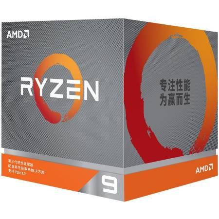 Процесор AMD Ryzen 9 12C/24T 3900XT 4.7GHz AM4 box 100-100000277WOF