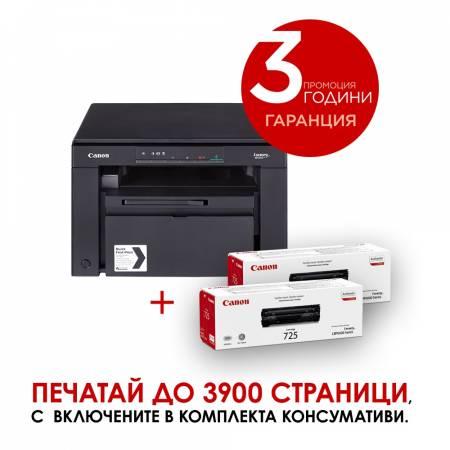 Canon i-SENSYS MF3010 Printer/Scanner/Copier + 2x Canon CRG725 Toner Cartridge