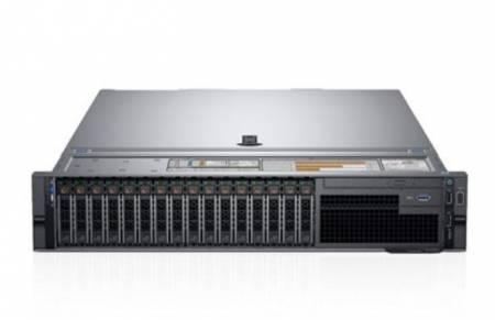 "Dell EMC PowerEdge R740/Chassis 8 x 3.5""/Xeon Silver 4208/16GB/1x600GB/Rails/Bezel/No optical drive/Broadcom 5720 QP 1Gb/PERC H330/iDRAC9 Exp/750W/3Y ProSpt"