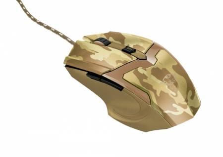 TRUST GXT 101D Gav Gaming Mouse Desert
