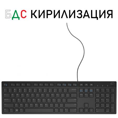 USB kлавиатура Dell KB216 580-ADHO