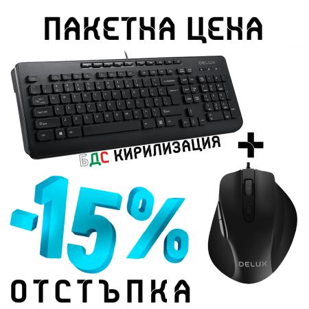 Офис комплект клавиатура+мишка Delux OM-02U+M517BU