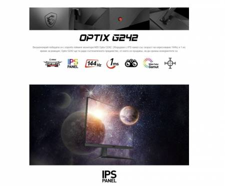 MSI Optix G242