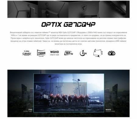 MSI Optix G27CQ4P