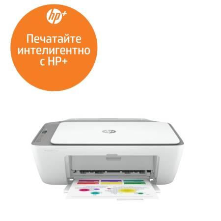 HP DeskJet 2720e All-in-One Printer