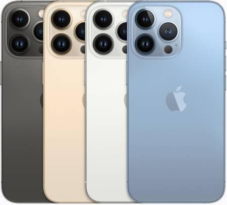 Apple iPhone13ProMax 1TB Silver