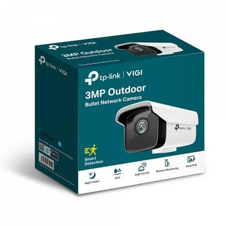 3MPx външна мрежова камера TP-Link VIGI C300HP с обектив 6 мм