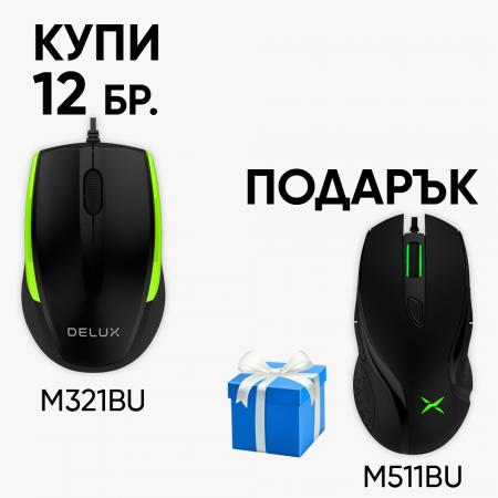 12бр. кабелна оптична мишка Delux M321BU+подарък