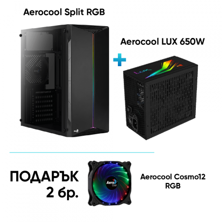 Кутия Aerocool Split RGB + захранване Aerocool LUX 650W - подарък: 2бр. Aerocool Cosmo12 RGB вентилатор