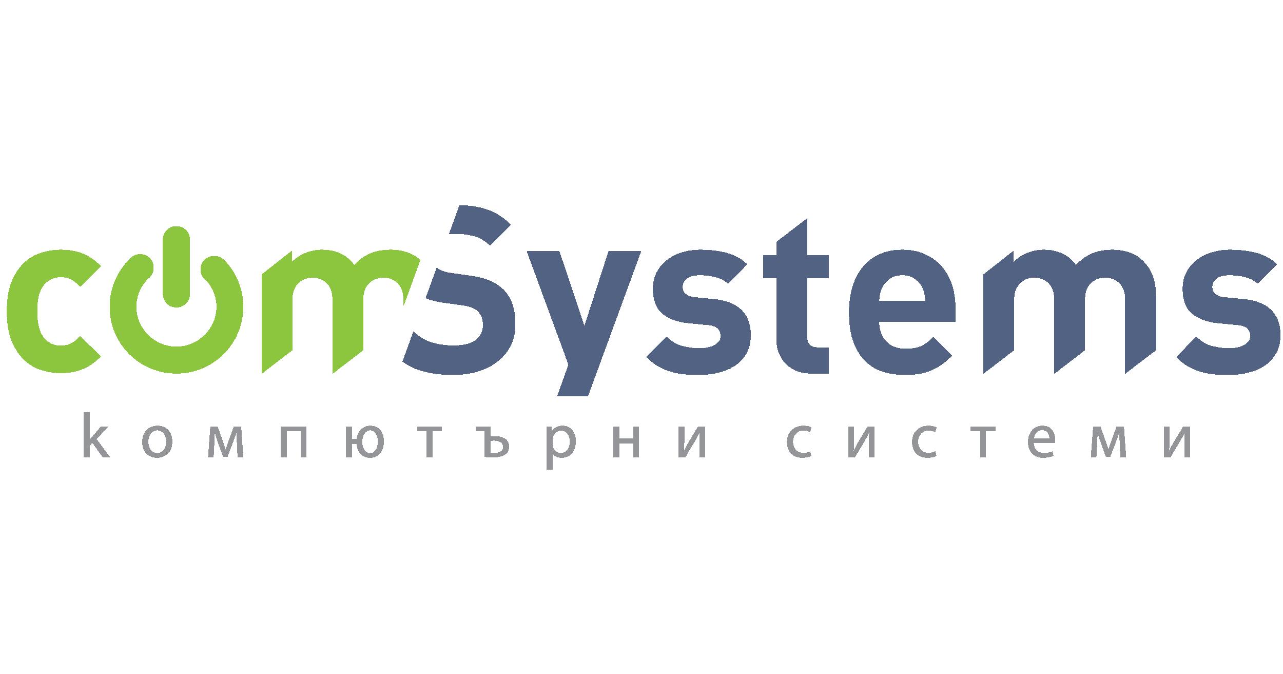 (c) Comsystems.bg